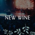 금주의 찬양 New Wine Hillsong Worship